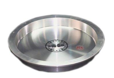 [泰裕餐具行]~特級超合金煎盤/煎盤/水煎包煎盤/蚵仔煎盤/蔥油餅煎盤/鍋貼煎板/煎台