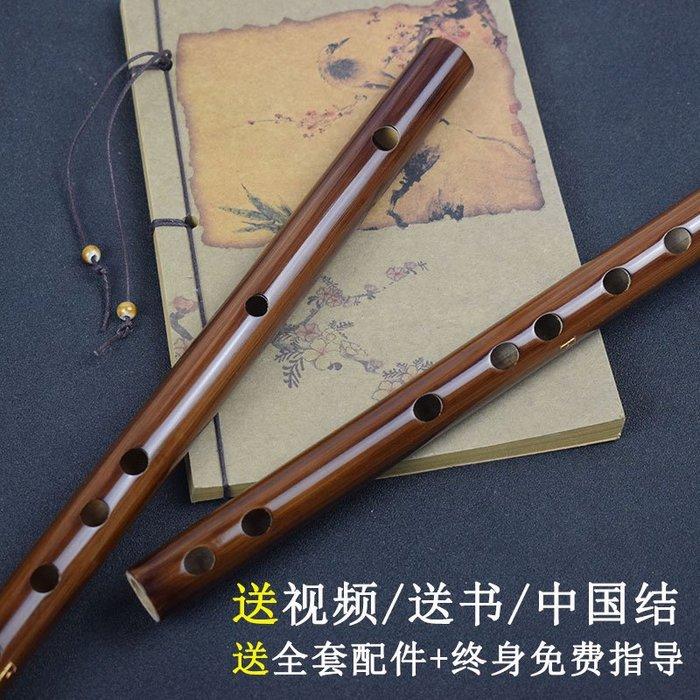 禧禧雜貨店迷你小竹笛子隨身橫笛學生初學者古風樂器演奏素笛入門便攜式短笛#小樂器 規格不同價格不同,下單聯系改價