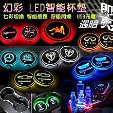 【愛團購 iTogo】LED智能杯墊|USB發光杯墊|汽車發光杯墊|充電智能杯座燈(直徑6.8cm)200元(含充電線)