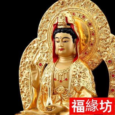 【福緣坊】臺灣純銅貼金觀世音菩薩鎏金觀音像娑婆三圣家用觀音佛像擺件 1尺3/尊FYF6795