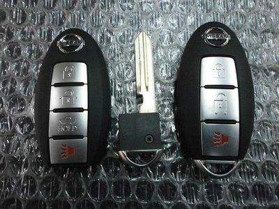 **三重汽車晶片鑰匙店**NISSAN 日產   X-TRAIL   I-KEY  智能晶片鑰匙