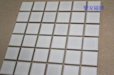 《戀家瓷(磁)磚工作室》純白霧面陶瓷馬...