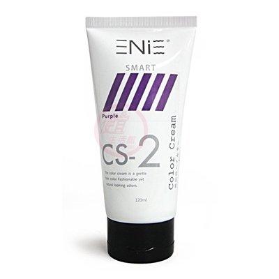 便宜生活館【燙染劑】日本ENIE 雅如詩 彩色護染髮120ML(紫) 持久顯色操作簡單護髮染膏 全新公司貨 (可超取)