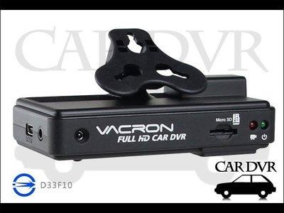 免運+32G記憶卡 VACRON守護眼 VVG-CBE27A 行車紀錄器 CBE27A 2