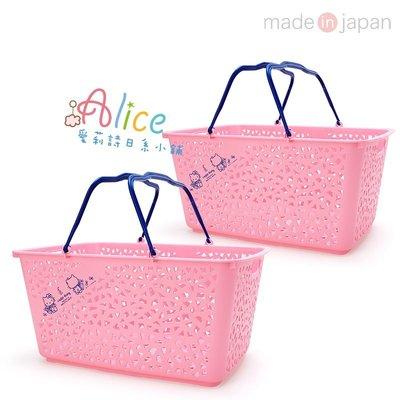 ☆愛莉詩☆日本製三麗鷗人物鑲空洗衣籃/收納籃 KITTY/美樂蒂 附提把 收納整理的好幫手