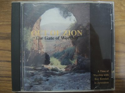 """MWM◎【二手CD】Out of Zion """"The Gate of Worship"""""""