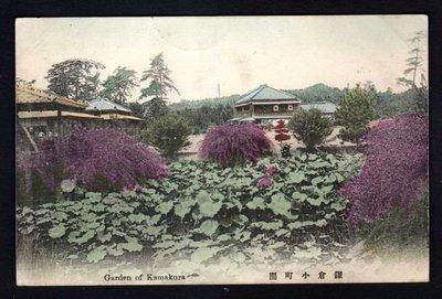 【中外郵舍】彩色圖畫明信片/缣昌小町園