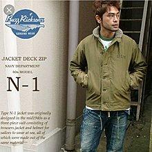 中古新淨 Buzz Rickson's N-1  n1 decker jacket size small 36R
