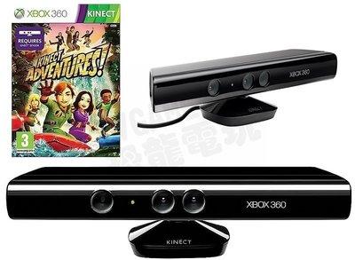 XBOX360 Kinect感應器(全新裸裝) 體感鏡頭(內含Kinect大冒險中文版&電源線)【台中恐龍電玩】
