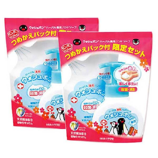 日本正品(現貨Y1) - SARAYA 企鵝家族泡沫洗手液