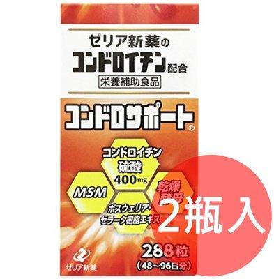 《FOS》日本製 ZERIA 軟骨素 ...