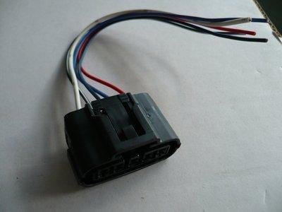 材料達人 ALTIS(01) VIOS ESCAPE TRIBUTE TIERRA 空氣流量計插頭 接頭 空氣流量器插頭