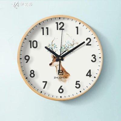 【蘑菇小隊】掛鐘客廳現代簡約靜音日歷電子石英鐘錶圓形家用大氣裝飾時鐘掛錶-MG32393
