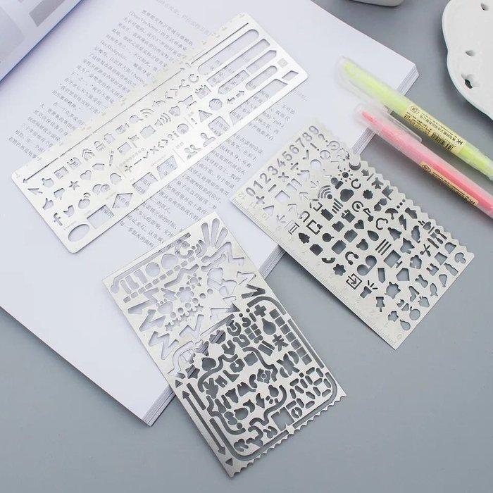 多功能繪圖塗鴉手帳尺/不鏽鋼鏤空圖案尺/創意鋼板畫尺