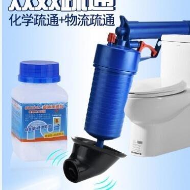 馬桶疏通器家用神器通下水道工具一炮通廁所堵塞管道疏通劑組合裝