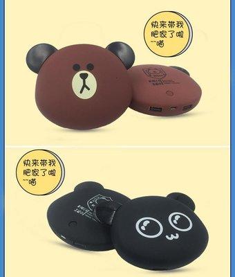 可愛卡通立體布朗熊行動電源小巧便攜手機移動電源12000毫安萌創意
