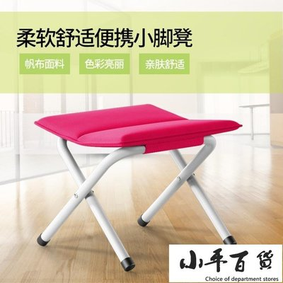 折疊椅 便攜式折疊凳子加厚椅子釣魚馬扎成人戶外火車小板凳換【小平百貨】