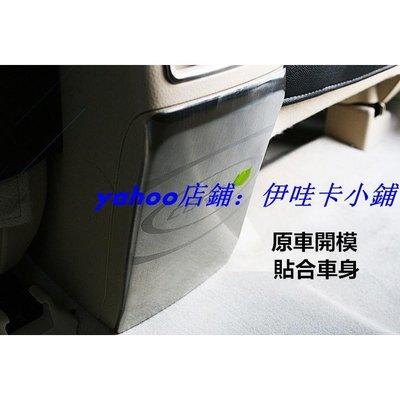S- 豐田 TOYOTA ALTIS 11代 後防踢墊 改裝專用 後排防踢裝飾框 飾條 不銹鋼 台北市