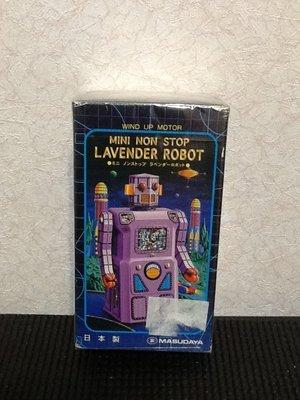 玩具魂 日本增田屋 1950年代初售款  LAVENDER  ROBOT機器人紫 鐵皮 早期珍藏品 只有一盒 夢幻逸品