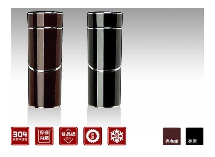 【幸運星】現貨  不鏽鋼304 陶瓷 骨瓷內膽 保溫杯 保冰杯 350ML 水杯 骨瓷杯 高檔茶杯子 附贈 茶隔