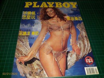 限制級 ~《PLAYBOY 國際中文版...