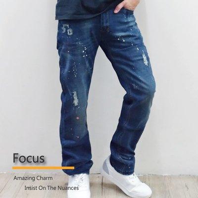 『PINK服飾』台灣製造 現貨供應 刷破波漆設計 伸縮牛仔長褲 28~34腰#0292