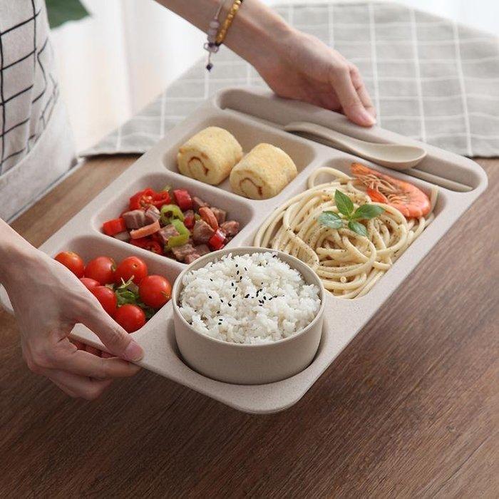 【滿千折百 限時優惠】小麥秸稈分格盤學生飯盤大容量長方形食堂成❤V❤靚飾