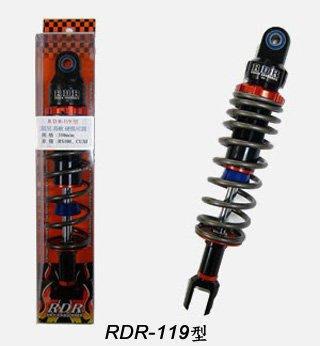 RDR119型油壓雙迴路 / 軟硬高低可調後避震器 RX110.GR125.TINI100(340-360mm)