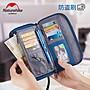 【露西小舖】Naturehike防潑水多功能旅行證件包RFID防盜刷商旅證件包護照包護照收納包防RFID盜刷信用卡收納包