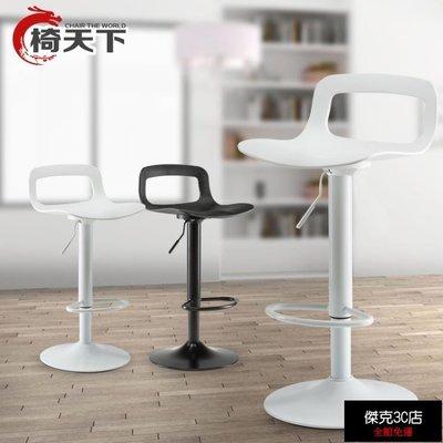 【促銷免運】吧臺椅 現代簡約高腳凳酒吧...