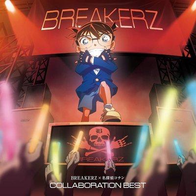 特價預購 BREAKERZ×名探偵コナン COLLABORATION BEST 柯南精選輯 (日版CD) 最新 2019