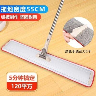 (只能宅配) 新一代免手洗鋁板平板拖把 / 不鏽鋼粘扣式簡易平拖 390元