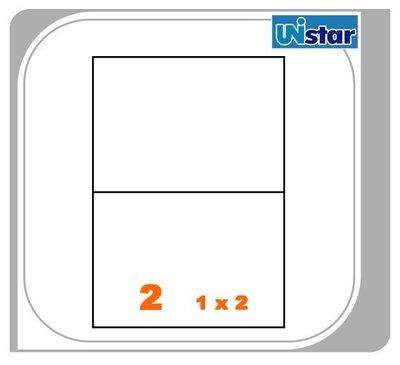 裕德 電腦標籤 2格 US4282 ((買五盒送五盒,型號可任選!))三用標籤 列印標籤