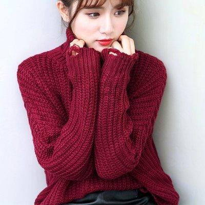 【ORNA 爾瑞菈】現貨 秋冬加厚領口袖口下擺破洞高領寬鬆保暖毛衣 韓妞必備