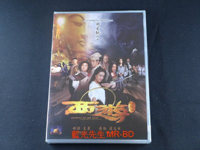 [DVD] - 西遊:降魔篇 Journey to the West 雙碟版 ( 法迅正版 )