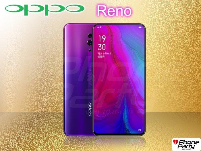 全新 OPPO Reno 標準版--粉色 6.4吋 8/256GB 4800萬畫素 3.0閃充 低藍光 康寧第六代大猩猩