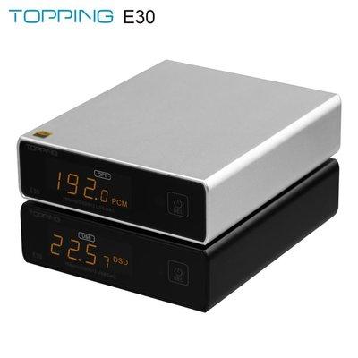 拓品 可前級調音 USB+光纖+同軸+搖控 DSD TOPPING E30 USB DAC AK4493 decoder君君の店ZH0