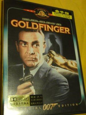 Goldfinger 金手指 史恩康納萊 007情報員
