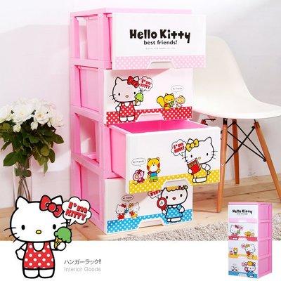 HOUSE【005068-01】HELLO KITTY-DIY四層櫃-點點(粉色);收納箱/整理箱/抽屜櫃/斗櫃/衣櫥/衣櫃/鞋櫃