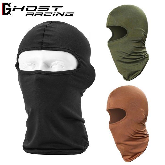 【購物百分百】GHOST RACING摩托車騎行頭套頭盔內膽帽越野車口罩頭巾多功能面罩