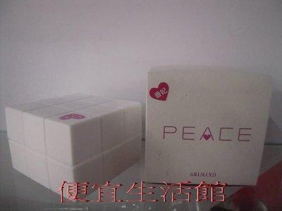 便宜生活館【造型品】ARIMINO 香娃 香妃-魔術方塊--光澤臘40g(白)~直髮與大波浪都適用