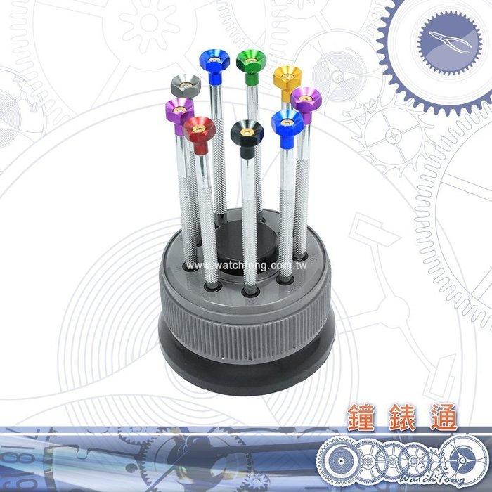 【鐘錶通】10B.4501  高級九支螺絲起子組 / 眼鏡鐘錶專用  ├鐘錶工具/手錶工具/維修工具┤