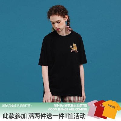 「橙子小鋪」 PROD干杯熊 短袖T恤衫女寬松復古卡通古著感女生可愛風T恤衫半袖上衣D5G5