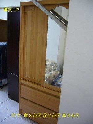 山毛櫸衣櫥(台北地區免運費)