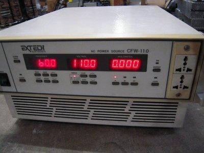 [二手華儀] 交流電源供應器.EXTECH CFW-110  AC POWER SOURCE,0-300v,1KW.