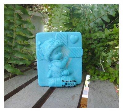 《魔法泡泡Simplywhite》手工皂模/矽膠模/土司模/香皂模/吐司模- M10008 祈禱