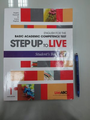 C5-5cd☆2015年三版『STEP UP TO LIVE:Student's Book』《Live ABC》