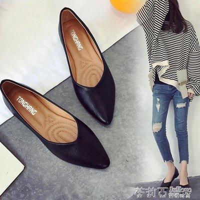 YEAHSHOP 平底單鞋女正韓新款簡約工作鞋女款黑色小皮鞋平跟女鞋子7522Y185