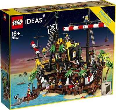 LEGO 樂高 21322 【樂高熊】 IDEAS系列 梭魚灣海盜 海盜灣 全新未拆 保證正版