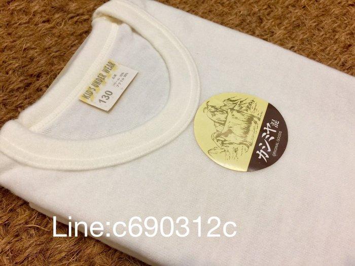 日本兒童 羊毛衛生衣 刷毛發熱衛生衣 羊毛兒童內衣 日本兒童衛生衣 90-160CM 羊毛衣 羊毛褲 日本童內衣 新包裝